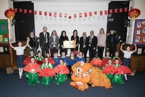 Confucius Primary Hub launched at Armadale Primary School  Icon